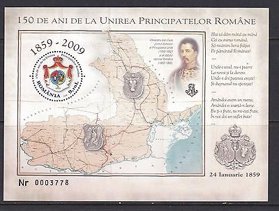 Romania Mint Souvenir Sheet Sc#5085 MNH