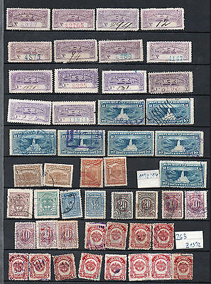 COLOMBIA 1904/19, used lot of 48 incl. registration stamps, Lete Fee, diff. perf