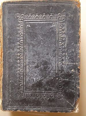 Eyre & Spottiswoode - THE HOLY BIBLE - OLD AND NEW TESTAMENTS - HB Book - 1881
