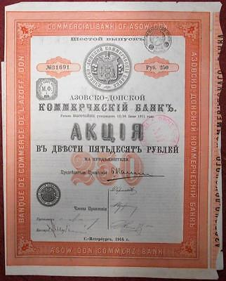 30423 RUSSIA 1914 Commercial Bank of Asow-Don share certificate - with coupons