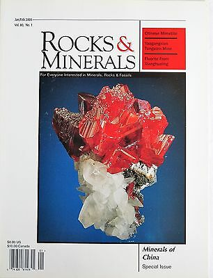Rocks And Minerals Of China 2005 Special Issue Vol 80 No 1 Magazine Illustrated