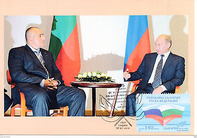 BULGARIA 2014 135th ANNIV. DIPLOMATIC RELATIONS WITH RUSSIA PUTIN MAXI CARD