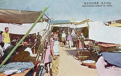 Vintage Postcard China Social History Chinese Vegetable Market People Awnings