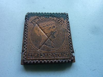 RARE ORIGINAL VICTORIAN 1880s CEYLON THIRTY SIX CENTS COPPER STAMP BLOCK PLATE