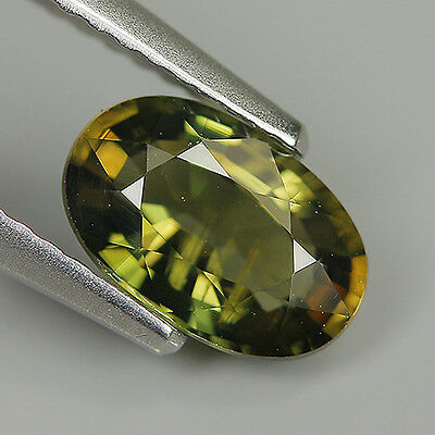 Glorious 1.25 Ct Natural Ultra Rare Unheated KORNERUPINE Oval Gemstone !!