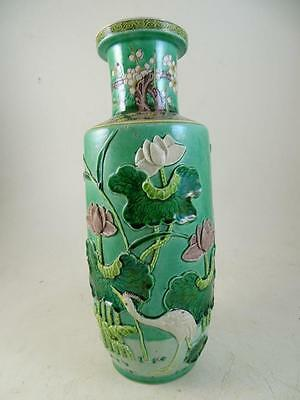 Antique Chinese China Wong Bing Rong Style 1800s Table Vase Art Pottery Stork