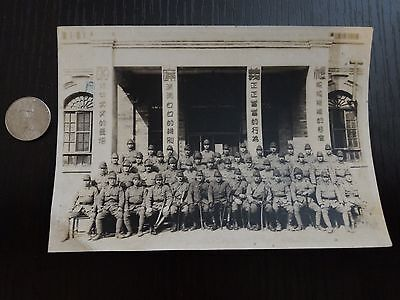 Original Wwii Japanese Photo: Army Soldiers, China War!!!