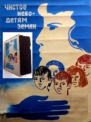 1979 CHILDREN Huge SOVIET Russian Peace Anti War OIL Painting Poster + Match Box