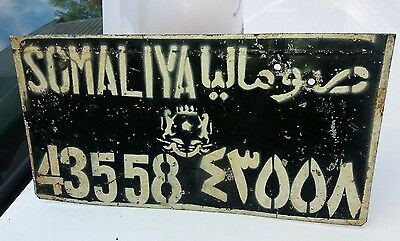 SOMALIA - 1970s /80s era license plate.    Best I've owned, very scarce cond.