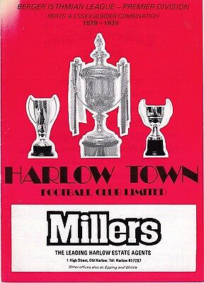 Harlow Town V Leicester City   Fa Cup  8/1/80