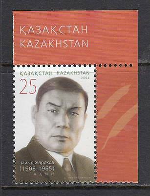 Kazakhstan 2008. Birth Centenary of Tair Zharokov. 1v. MNH
