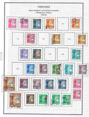 Hong Kong 1992-1996 Fine Used Definitive Collection with values to $10