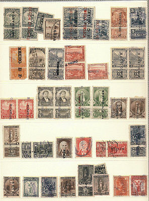 Mexico Revenue Collection #58 1927-1924 TABS