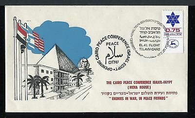 Israel Event Cover the Cairo (Egypt) Pease Conference 13.12.1977. x22872