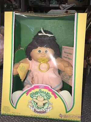 vintage Cabbage Patch Kids doll Brown Hair wrong box pacifier included