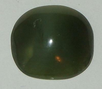 15.07ct CATS EYE RUSSIAN NEPHRITE GREEN JADE CABOCHON SPECIAL
