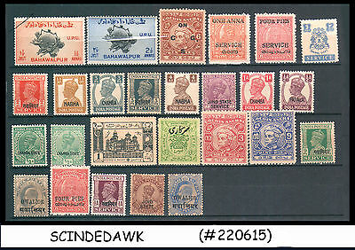 Mini Lot Of Indian States Stamps - 25V Different - Mint