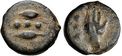 Roman Republic. Anonymous. Circa 280 BC.  Æ Aes Grave Quadrans (39mm, 64.02 g).