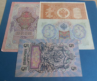 4 Russia USSR 1 3 5 & 10 Roubles Banknotes 1898 - 1909