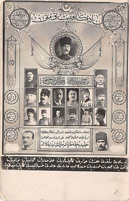 TURKEY, KEMAL ATATURK & YOUNG TURK MOVEMENT LEADERS, REAL PHOTO PC c. 1910-20