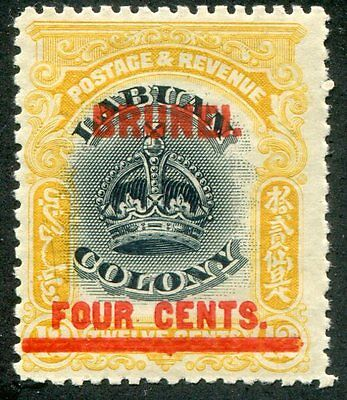 BRUNEI 5 Very Nice Mint  Never Hinged Issue UPTOWN 27902