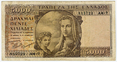 GREECE 1947 ISSUE 5,000 DRACHMAI SCARCE BANKNOTE CRISP VF.PICK#181a.