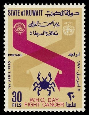 "KUWAIT 503 (Mi497) - WHO Day ""Fight against Cancer"" (pf91986)"