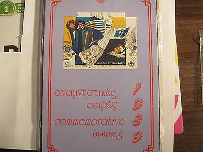 Cyprus Commemorative Presentation Pack for 1989