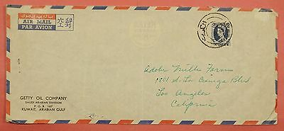 1958 Kuwait Overprint 1R On Airmail Cover To Usa