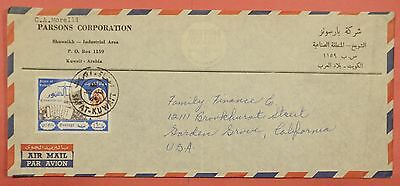 1964 Kuwait Safat Single Franked Airmail Cover To Usa