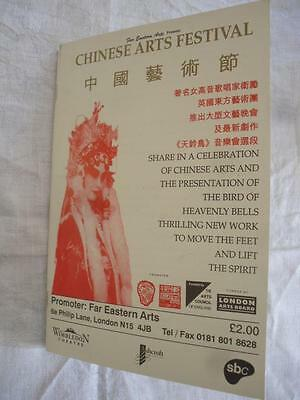 Chinese Arts Festival. 1997 Wimbledon Theatre Programme
