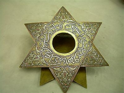 Antique Cairoware Islamic Persian Syrian brass copper silver Star of David