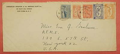 1953 Saudi Arabia Airmail Cover To Usa
