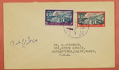 Yemen 1960's Labor Day Issues On Cover Hodeida Cancel To Usa