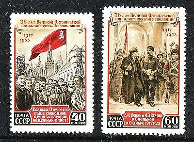 RUSSIA 1953 ANNIV OF RUSSIAN REVOLUTION Sc 1676/7 VERY LIGHTLY HINGED Cat $80++