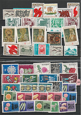 Bulgaria Mint never hinged and Canceled and unused Postage stamps Los Bu 1