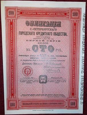 30438 RUSSIA 1908 St. Petersburg Credit Society 100 Roubles Bond. Serie 8a
