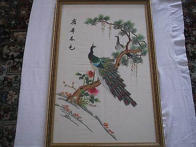 Oriental, Chinese Embroidered Silk, Peacock Design, Framed