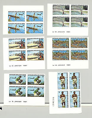 Benin 1980 Fish, Fishing Boat 6v Imperf Blocks of 4