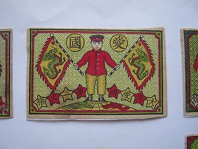 Old Japanese Flag Matchbox Label.design 2.