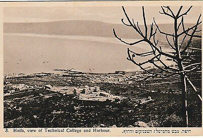 Haifa, Israel - Technical College & Harbour - old post card with EEF stamp