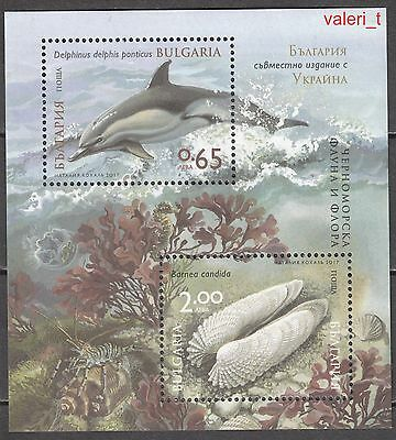 2017 Bulgaria Joint issue Ukraine,  Black See Flora, Fauna, Dolphin & Clam,S/S**