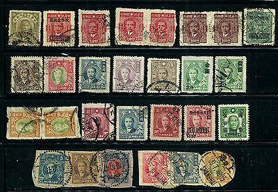 China Taiwan Used Collection Fine