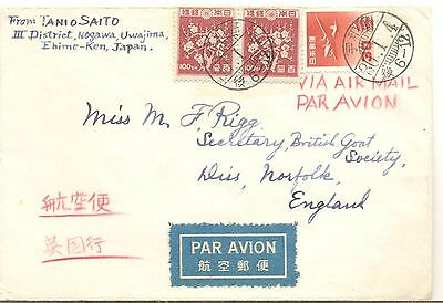 Japan airmail cover to Norfolk