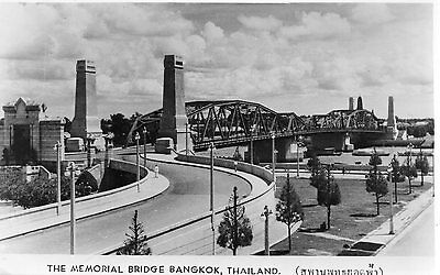 Bangkok - Thailand - The Memorial Bridge- Vg.1956.
