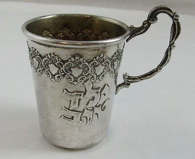 Kiddush Cup with lip Sterling Silver 925 Judaica Baby Boy Child Yeled Tov 34g