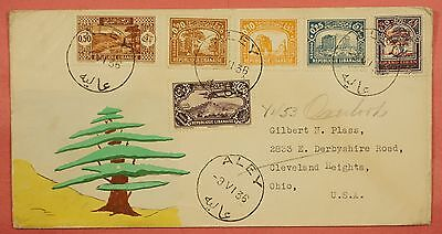 1936 Lebanon Aley Cancel Multi Franked Air Mail Cover To Usa