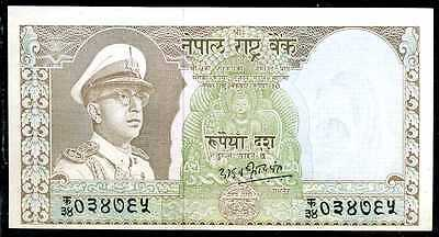 Nepal 10  Rupees Nd (1972)  P.18  Circulated (Xf/au)