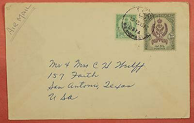 1962 Libya 100M On Multi Franked Air Mail Cover To Usa