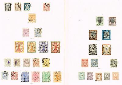 Persia   Vf Mh + Used    (Uje21,2